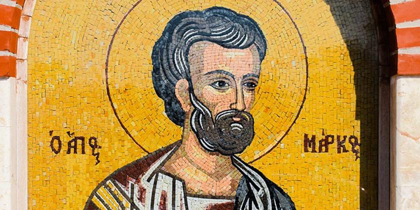 San Marco e i difetti degli Apostoli